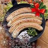 Schlesische Weißwurst /Original Niederschlesische Weihnachtsbratwurst mit Zitrone Weihnachtswurst...